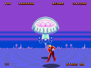 space harrier 3d ending a relationship